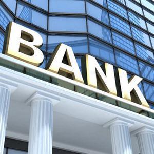 Банки Верховья