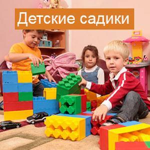 Детские сады Верховья