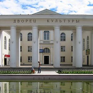Дворцы и дома культуры Верховья