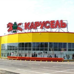 Гипермаркеты Верховья