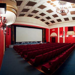 Кинотеатры Верховья