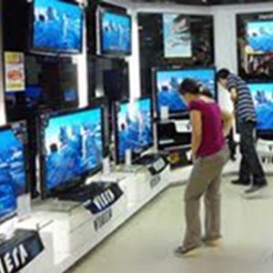 Магазины электроники Верховья