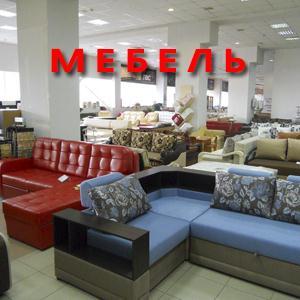 Магазины мебели Верховья