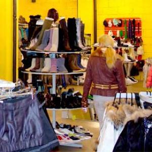 Магазины одежды и обуви Верховья