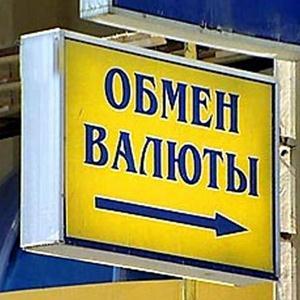 Обмен валют Верховья