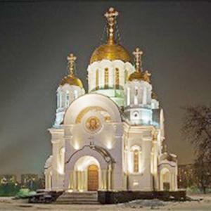 Религиозные учреждения Верховья