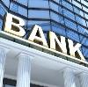 Банки в Верховье