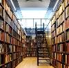 Библиотеки в Верховье