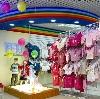 Детские магазины в Верховье
