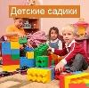 Детские сады в Верховье
