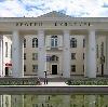 Дворцы и дома культуры в Верховье