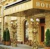 Гостиницы в Верховье