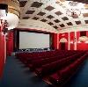 Кинотеатры в Верховье