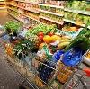 Магазины продуктов в Верховье