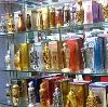 Парфюмерные магазины в Верховье