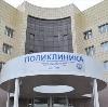 Поликлиники в Верховье