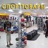 Спортивные магазины в Верховье