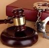 Суды в Верховье