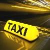 Такси в Верховье