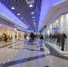 Торговые центры в Верховье